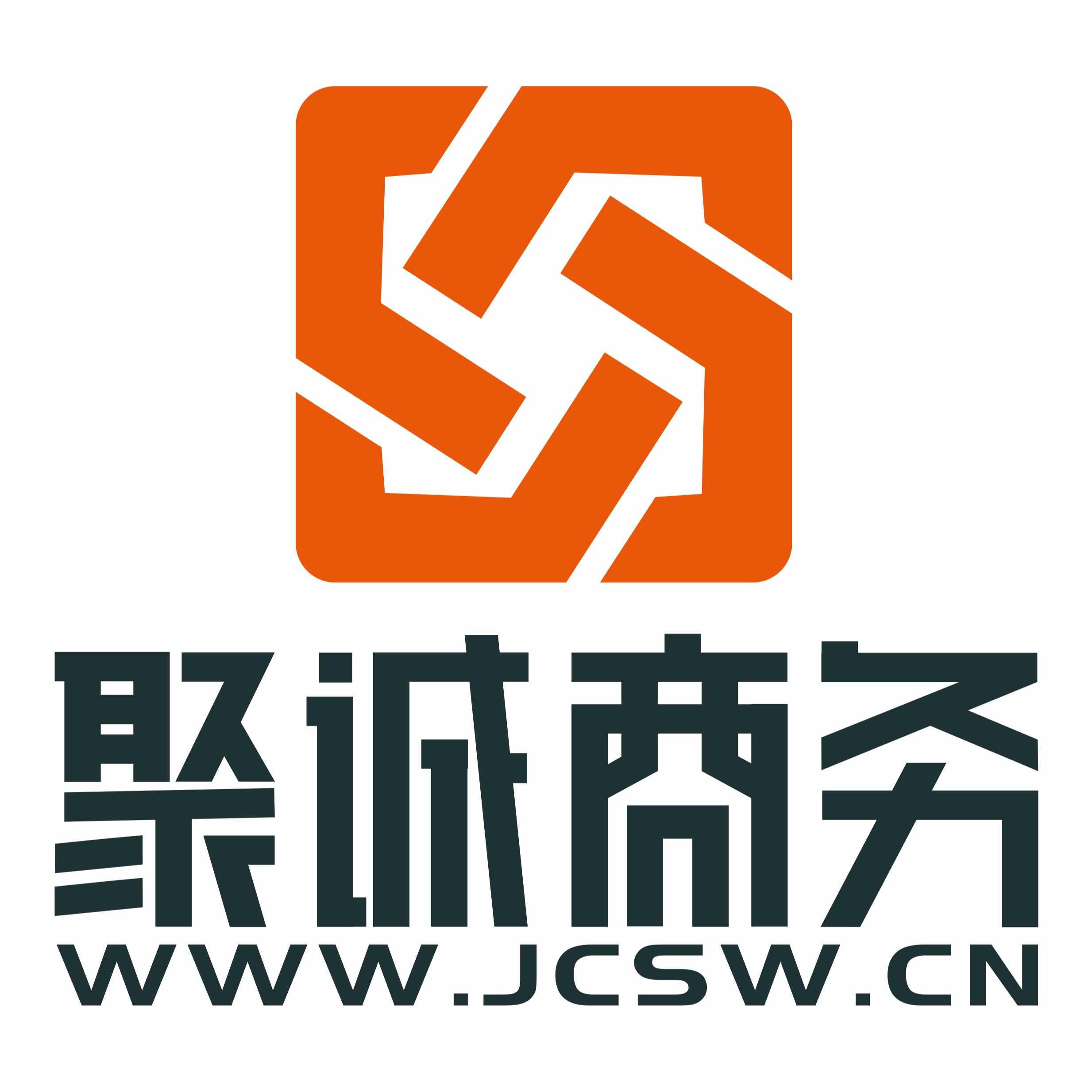 浙江聚诚商务有限公司