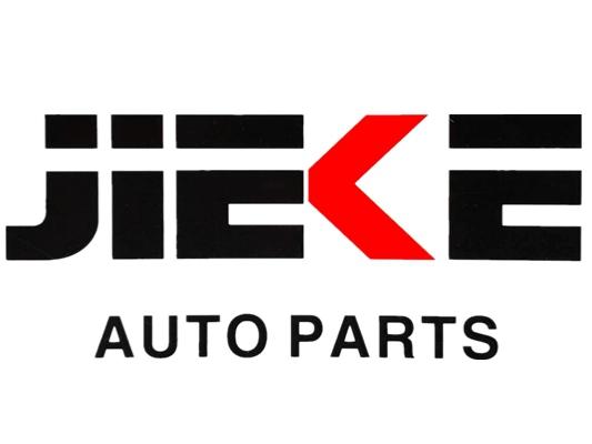 龙泉市杰科汽车零部件有限公司