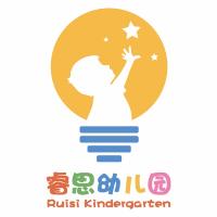 丽水经济技术开发区睿思幼儿园