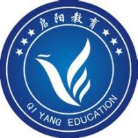 松阳县启阳教育培训中心