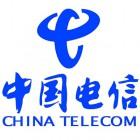 中国电信股份有限公司青田分公司