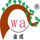 云和县金成木业有限公司