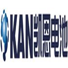 浙江凯恩电池有限公司。