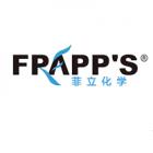 菲立化学工程(遂昌)有限公司