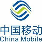 中国移动通信集团浙江有限公司丽水分公司