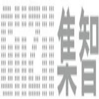 浙江集智网络科技有限公司