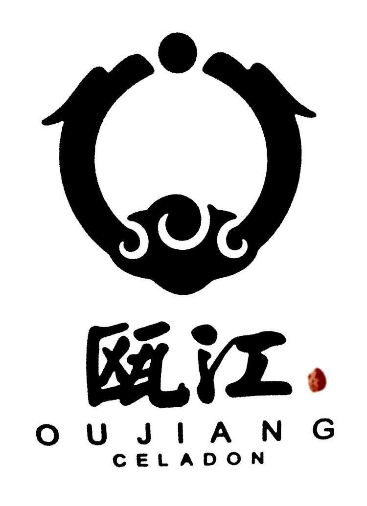 龙泉瓯江青瓷有限公司