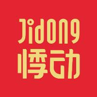 松阳县呦呦饮品店