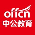 北京中公教育科技有限公司丽水分公司