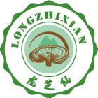 龙泉龙芝仙生物科技有限公司