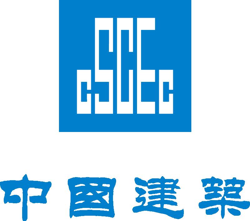 中国建筑第二工程局有限公司广州分公司