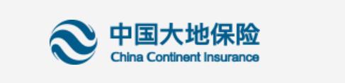 中国大地财产保险股份有限公司缙云支公司