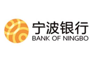 宁波银行股份有限公司丽水分行宣传片