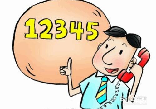 龙泉市12345热线话务员招聘公告