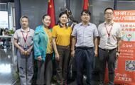 浙江省就业管理中心一行领导莅临丽水人力资