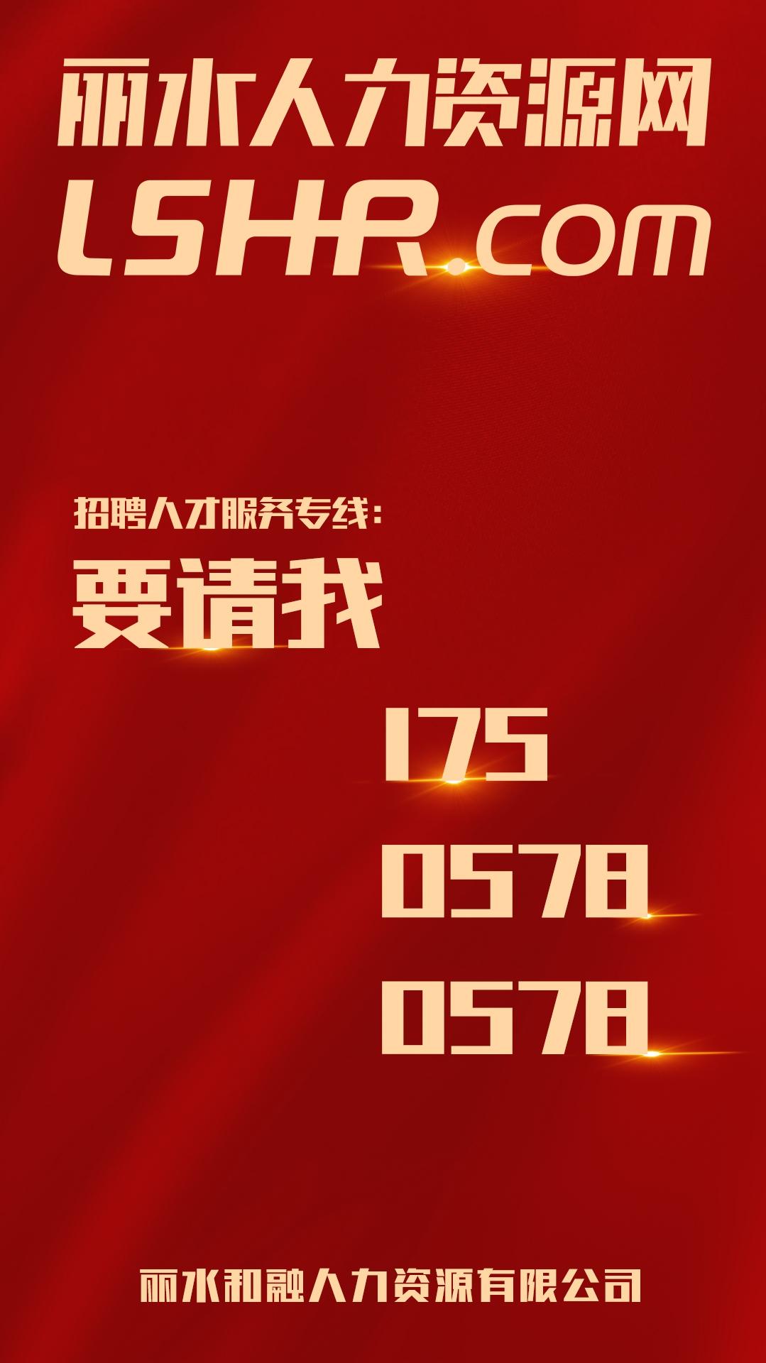 12602EC9-8392-4D3C-82A3-85DB4A6C9D99-2608-0000011E4080BDE7.jpg