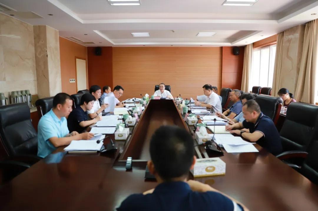莲都区委常委会举行会议,第一时间传达学习市委全会精神