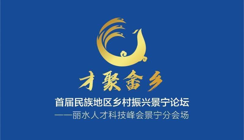 景宁县委书记陈