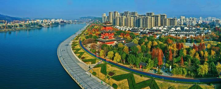 中共丽水市委关于制定丽水市国民经济和社会